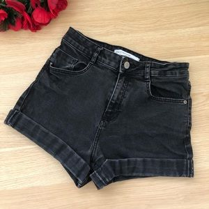 Zara High-waisted Denim Shorts
